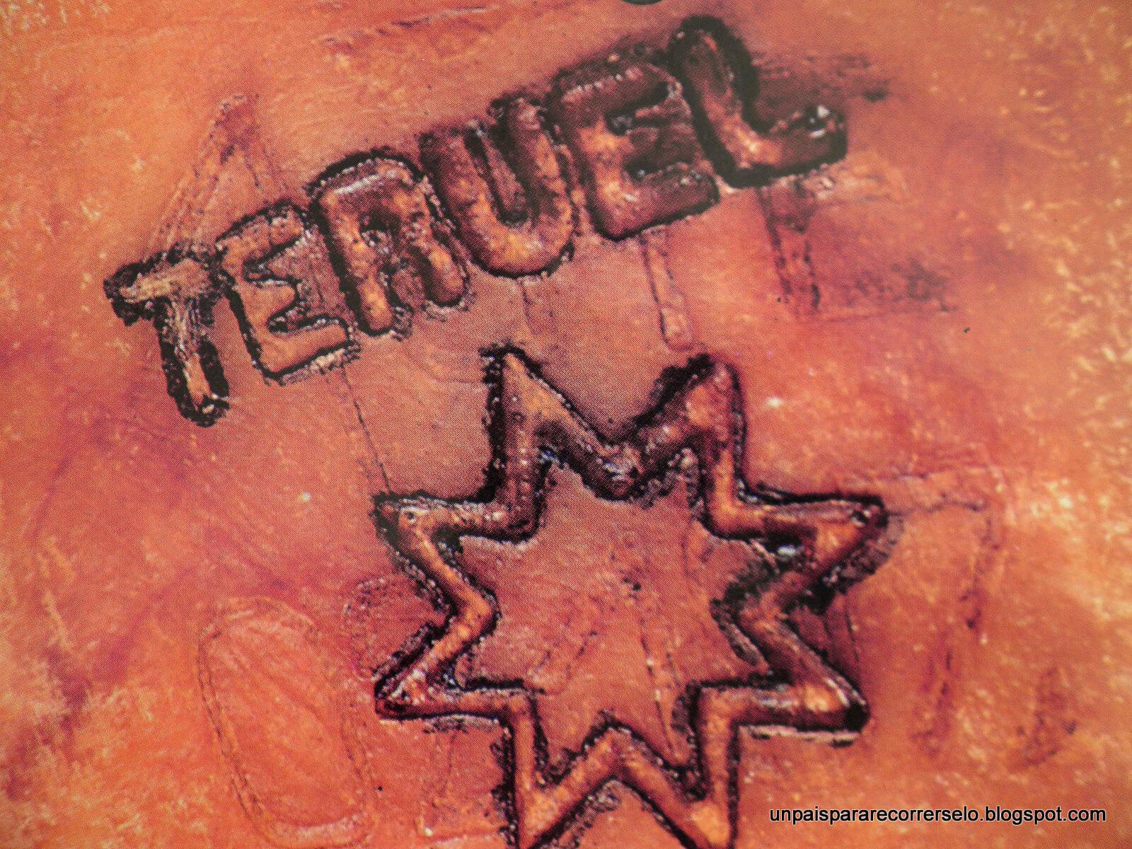 Marca de la Denominación de Origen Protegida Jamón de Teruel